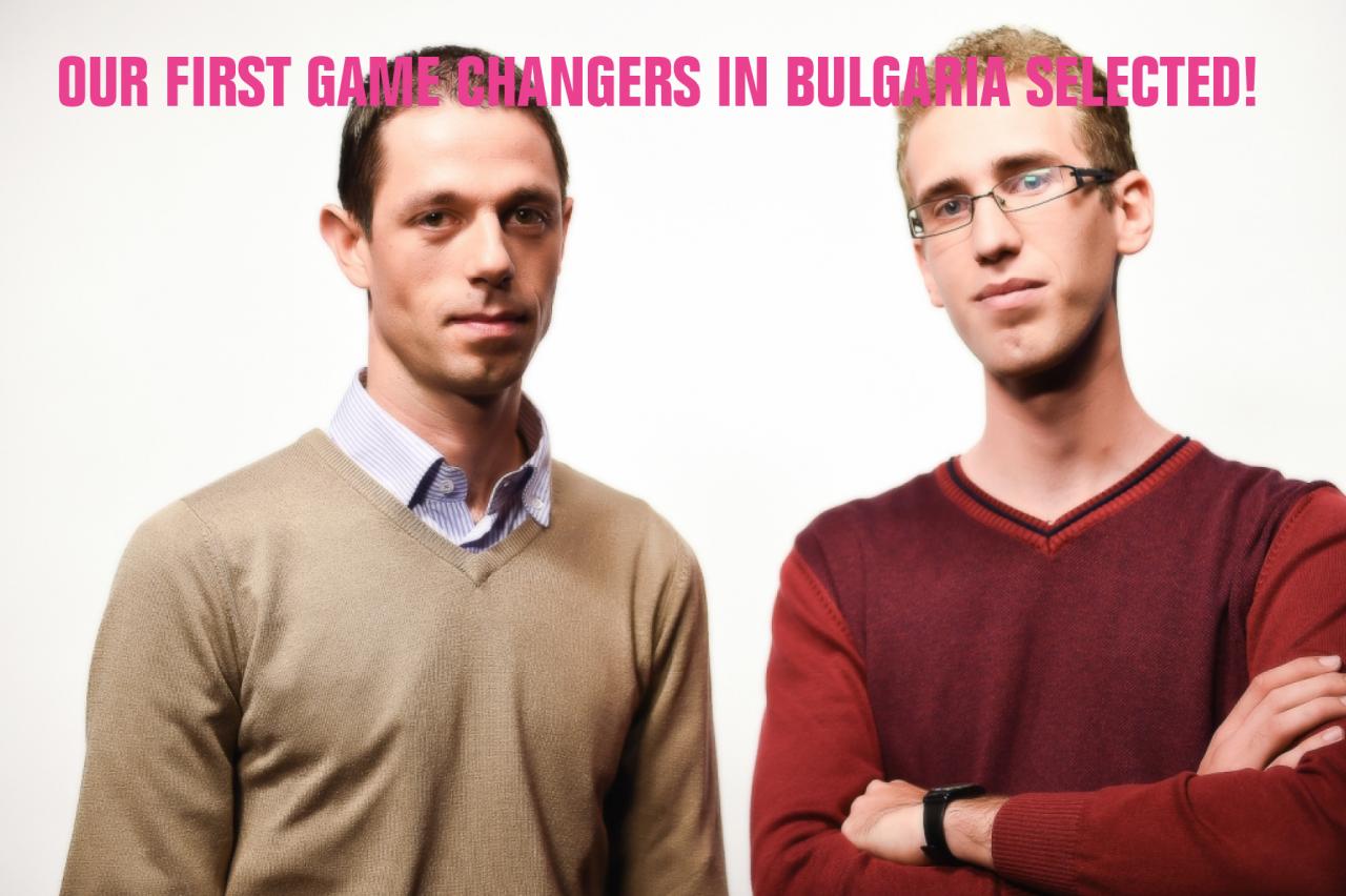 Bulgaria GC